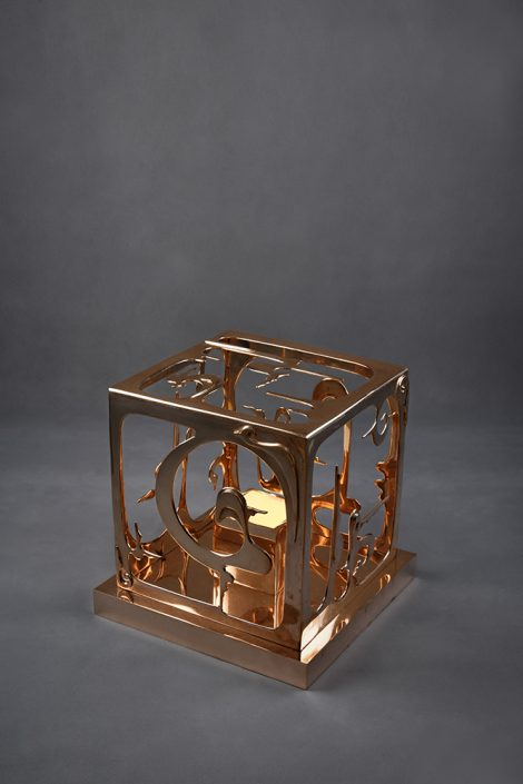Adele Farzin Dar-objet02